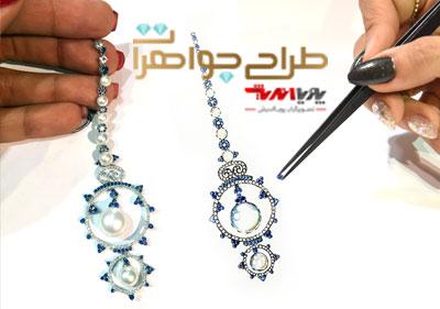 آموزش طراحی جواهرات